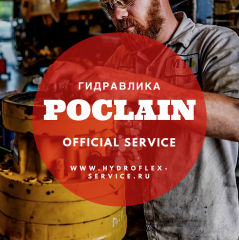 Poclain official service